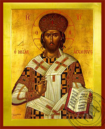 Great High Priest - Byzantine Icon