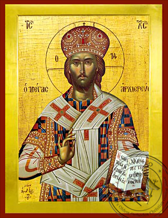 Christ Blessing, Great High Priest - Byzantine Icon