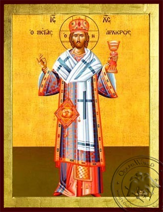 Christ Blessing Great High Priest Full Body - Byzantine Icon