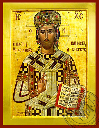 Christ Blessing, King of Kings and Great High Priest - Byzantine Icon
