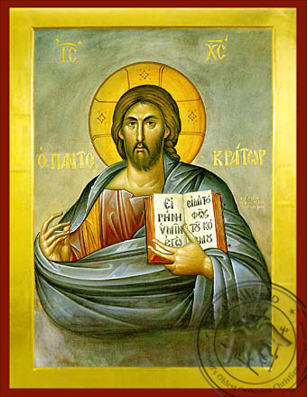 Christ Blessing, Pantocrator - Byzantine Icon