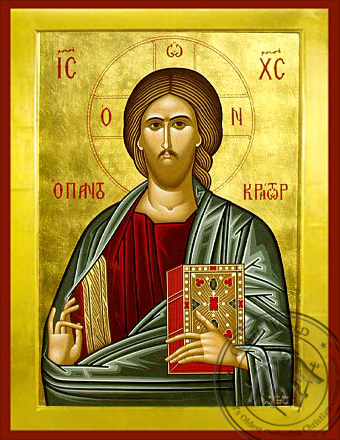 The Pantokrator - Byzantine Icon