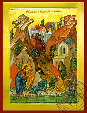 Christ Healing the Various Passions of Diseases - Byzantine Icon