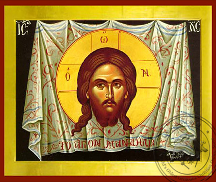 The Holy Napkin - Byzantine Icon
