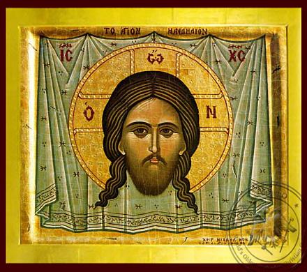 Christ, the Holy Napkin - Byzantine Icon