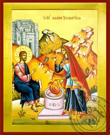 Christ and the Samaritan Woman - Byzantine Icon
