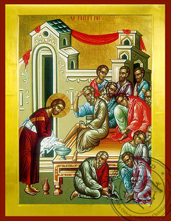Christ Washing the Disciples' Feet - Byzantine Icon
