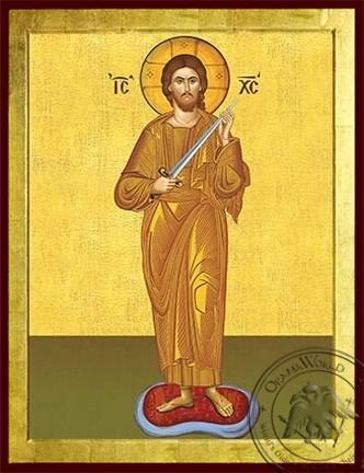 Christ with Sword Cutting Sin Full Body - Byzantine Icon