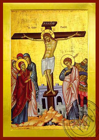 The Crucifixion - Byzantine Icon