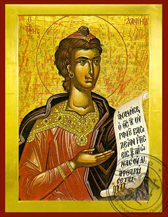 Daniel the Prophet - Byzantine Icon