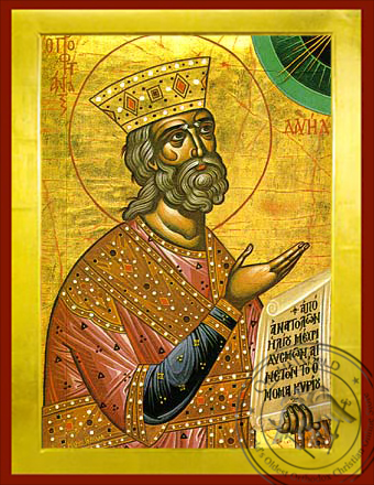 David the Prophet - Byzantine Icon