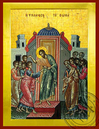 Doubting of Thomas - Byzantine Icon