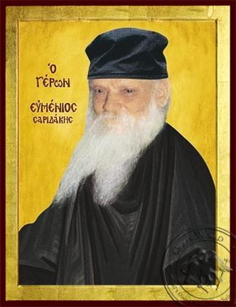 Elder Eumenios Saridakis - Byzantine Icon