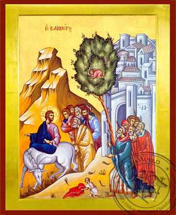 Entry Into Jerusalem (Palm Sunday) - Byzantine Icon