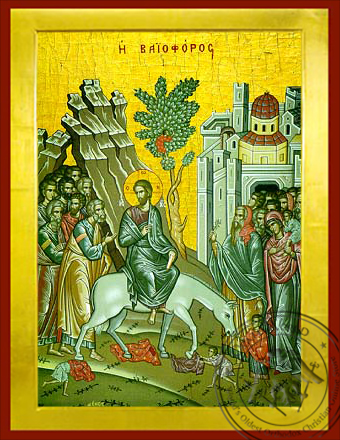 Entry Into Jerusalem (Palm Sunday) - Byzantine Icon