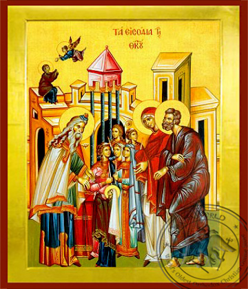 Entry of Theotokos Into the Temple - Byzantine Icon