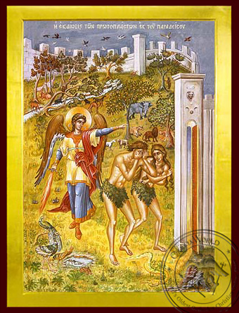 Expulsion of the Created First from Paradise - Byzantine Icon