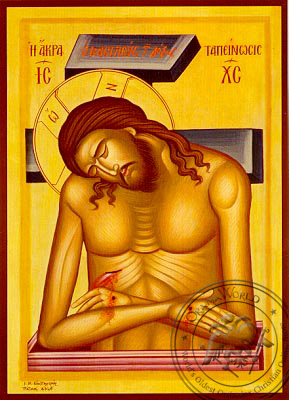 Extreme Humility: Christ, Man of Sorrows - Byzantine Icon