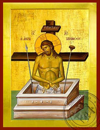 Man of Sorrows - Byzantine Icon