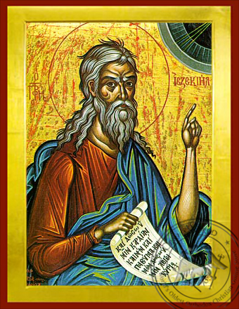 Ezekiel the Prophet - Byzantine Icon