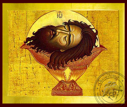 Finding of the Holy Head of Saint John the Forerunner - Byzantine Icon
