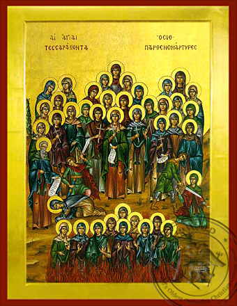 Forty Holy Virgin Martyrs - Byzantine Icon