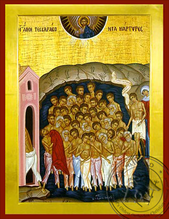 Forty Holy Martyrs - Byzantine Icon