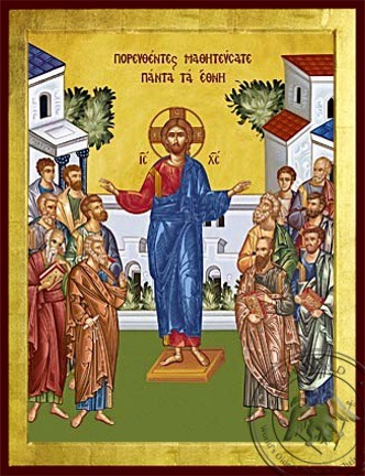 Go into all the World and Preach the Gospel to all Creation - Byzantine Icon