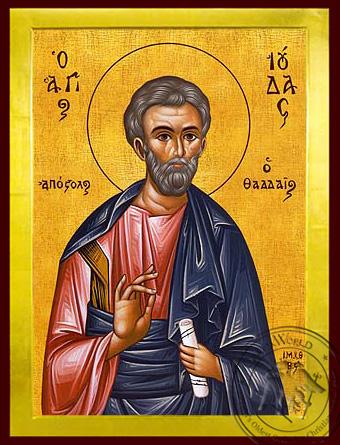 Holy Apostle Jude Thaddeus - Byzantine Icon