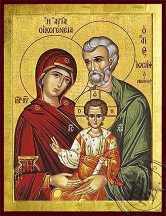 Holy Family - Byzantine Icon
