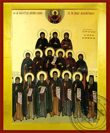 Holy Hermits of Saint Anne's Holy Skete, Mount Athos - Byzantine Icon