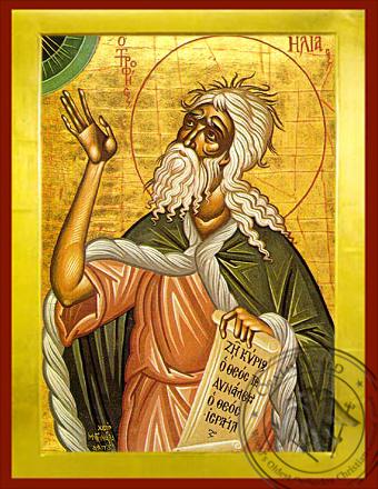 Holy Prophet Elias - Byzantine Icon