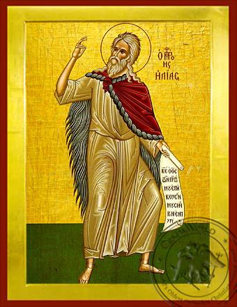 Holy Prophet Elias, Full Body - Byzantine Icon