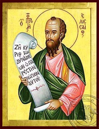 Holy Prophet Elisha - Byzantine Icon