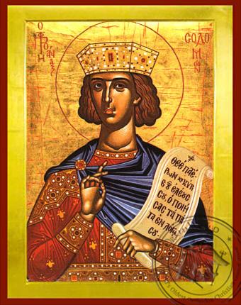 Solomon the Prophet - Byzantine Icon