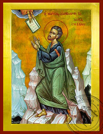 Holy Prophet Moses Receiving the Law - Byzantine Icon