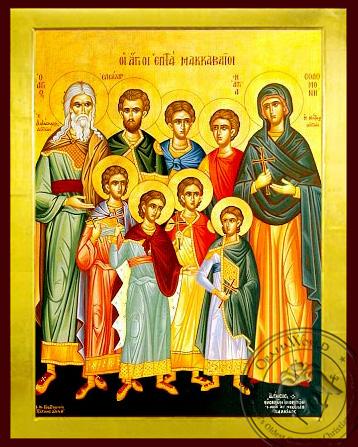 Seven Holy Maccabees - Byzantine Icon