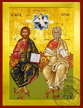 The Holy Trinity - Byzantine Icon