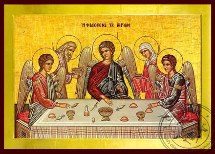 Hospitality of Abraham - Byzantine Icon