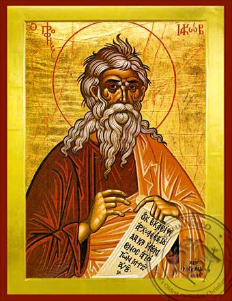Jacob the Prophet - Byzantine Icon