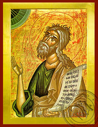 Jeremiah The Prophet - Byzantine Icon
