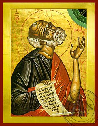 Jonah the Prophet - Byzantine Icon