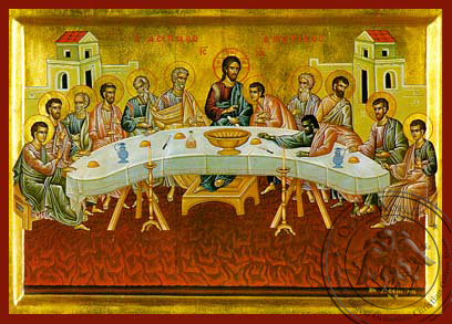 The Last Supper - Byzantine Icon