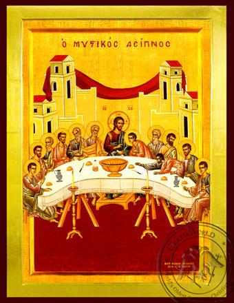 Last Supper - Byzantine Icon