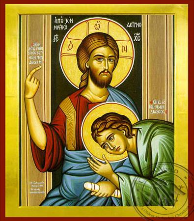 Last Supper, Detail - Byzantine Icon