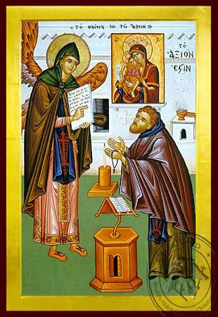 The Miracle of Axion Esti - Byzantine Icon