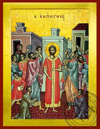 The Mocking of Christ - Byzantine Icon