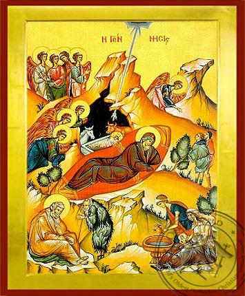 Nativity of Christ - Byzantine Icon