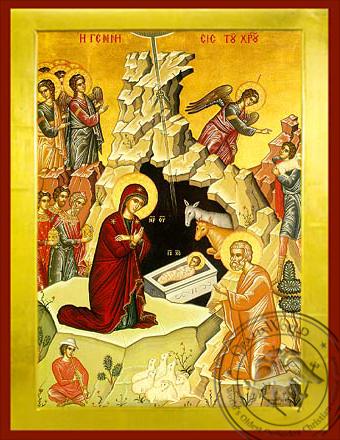 The Nativity of Christ - Byzantine Icon