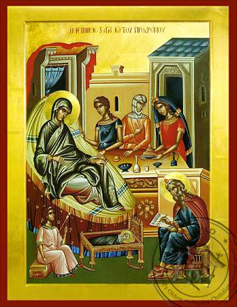 The birth of St.John the Baptist - Byzantine Icon